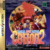 Cover Cotton 2