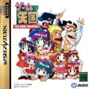 Cover Game Tengoku