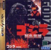 Cover Godzilla