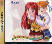 Cover Houkago Renai Club