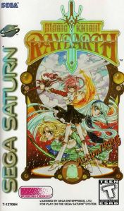 Cover Magic Knight Rayearth