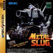 Cover Metal Slug (Saturn)