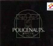 Cover Policenauts