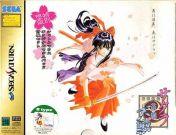 Cover Sakura Taisen