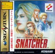 Cover Snatcher