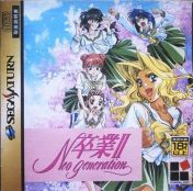 Cover Sotsugyou II: Neo Generation