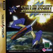 Cover Stellar Assault SS
