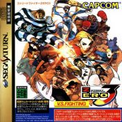 Cover Street Fighter Alpha 3