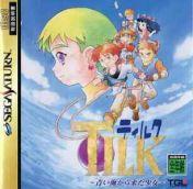 Cover Tilk: Aoi Umi kara Kita Shoujo