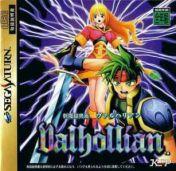 Cover Valhollian