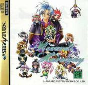 Cover Wizard's Harmony