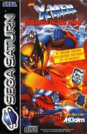Cover X-Men: Children of the Atom (Saturn)