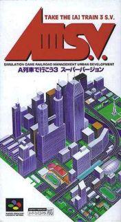 Cover AIII S.V.: A-Ressha de Ikou 3 Super Version