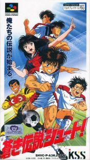 Cover Aoki Densetsu Shoot!