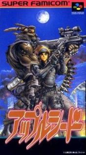 Cover Appleseed