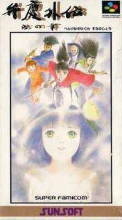 Cover Benkei Gaiden: Suna no Shou