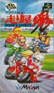 Cover Bike Daisuki! Hashiriya Kon - Rider's Spirits