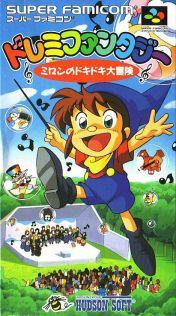 Cover DoReMi Fantasy: Milon no DokiDoki Daibouken