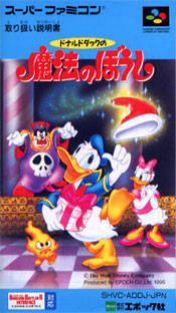 Cover Donald Duck no Mahou no Boushi