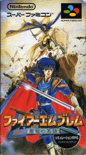Cover Fire Emblem: Seisen no Keifu