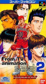 Cover From TV animation - Slam Dunk 2: IH Yosen Kanzenban!!