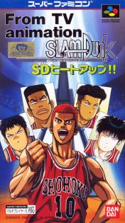Cover From TV animation - Slam Dunk SD Heat Up!!