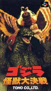 Cover Godzilla: Kaijuu Daikessen