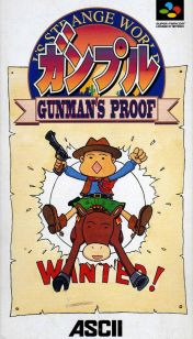 Cover Gunple: Gunman's Proof