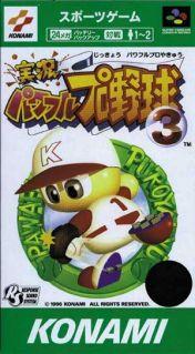 Cover Jikkyou Powerful Pro Yakyuu 3