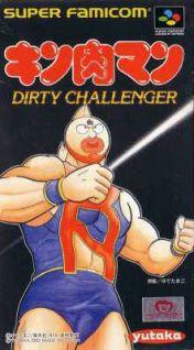 Cover Kinnikuman: Dirty Challenger