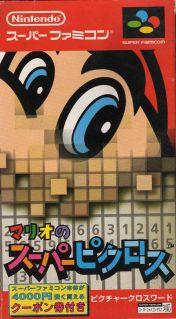 Cover Mario no Super Picross