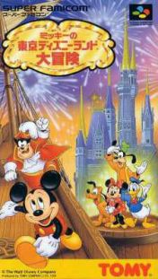Cover Mickey no Tokyo Disneyland Daibouken
