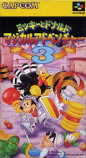 Cover Mickey to Donald Magical Adventure 3