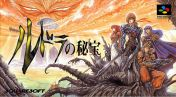 Cover Rudra no Hihou (Snes)