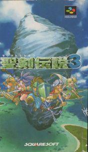Cover Seiken Densetsu 3