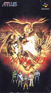 Cover Shin Megami Tensei II