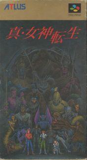 Cover Shin Megami Tensei