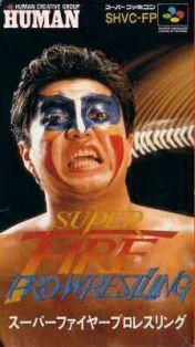 Cover Super Fire ProWrestling
