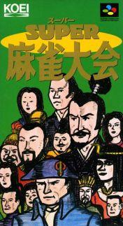 Cover Super Mahjong Taikai