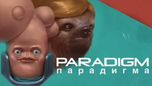 Cover Paradigm