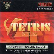 Cover V-Tetris