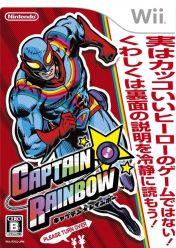 Cover Captain Rainbow