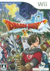 Cover Dragon Quest X
