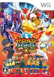 Cover Inazuma Eleven Strikers 2012 Xtreme