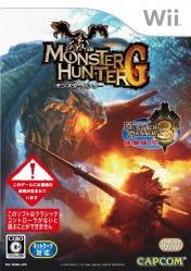 Cover Monster Hunter G