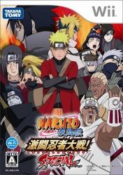 Cover Naruto Shippuden: Gekitou Ninja Taisen Special