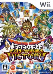 Cover Dragon Quest Monsters: Battle Road Victory