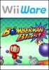 Cover Bomberman Blast - Wii
