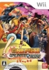 Cover One Piece: Unlimited Cruise 2