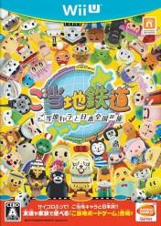 Cover Gotouchi Tetsudou: Gotouchi Chara to Nihon Zenkoku no Tabi